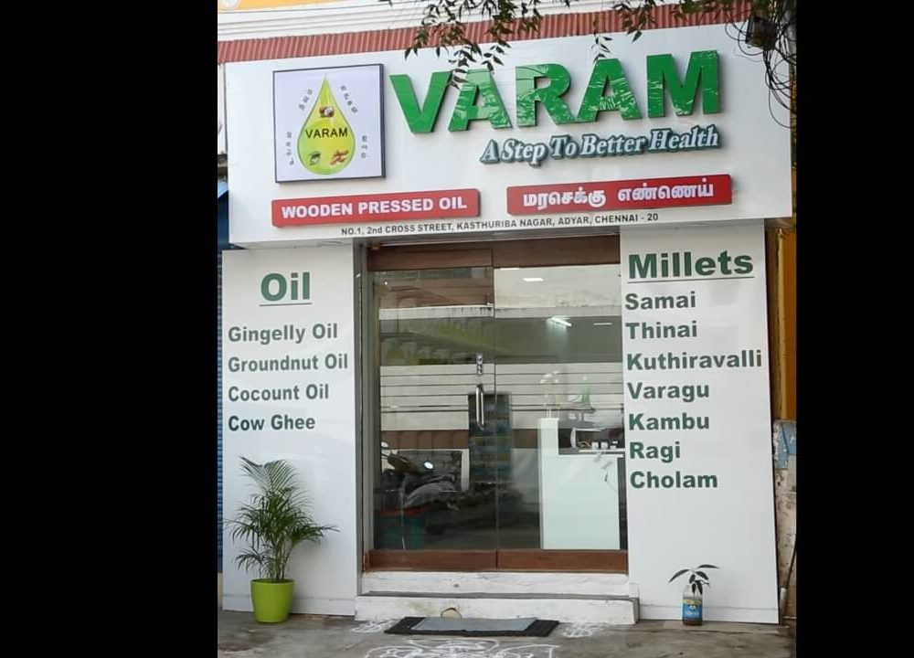 varam cold pressed oil - front: Wood Pressed Oil,buy cold pressed oil,buy online in Chennai,chekku oil in Chennai,Buy Cold Pressed Oil in Chennai,chekku oil,marachekku ennai,marachekku oil,chekku ennai,Cold