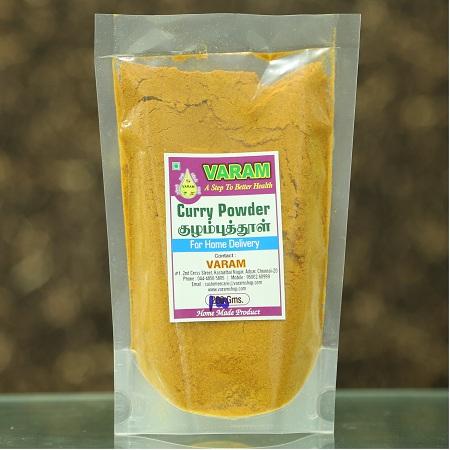 CURRY POWDER - Organic