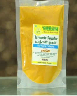 TURMERIC POWDER - Wood Pressed Oil,chekku oil, marachekku ennai, cold pressed oil, marachekku oil, chekku ennai,chekku oil in Chennai,buy online in chennai,Buy Cold Pressed Oil,Cold Pressed