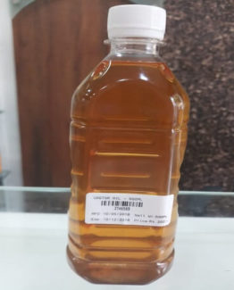 vilakennai - castor oil , Chennai oil store ,cold pressed oil