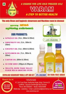 varam banner chekku oil cold pressed oil - groundnut oil2 : Wood Pressed Oil price ,buy cold pressed oil,buy online in Chennai,chekku oil in Chennai,Buy Cold Pressed Oil in Chennai,chekku oil,marachekku ennai,marachekku oil,chekku ennai,Cold
